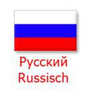 Russian language module for your OXID CE